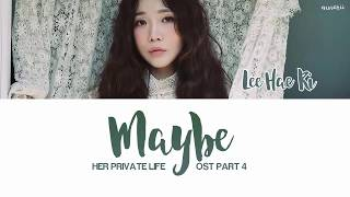 Lee hae ri (davichi) - maybe lyrics [han|rom|eng] her private life ost pt. 4