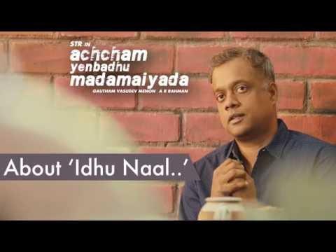 Gautham Menon & A R Rahman about Idhu Naal | Achcham Yenbadhu Madamaiyada - Curtain Raiser