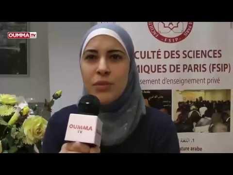 La Faculté des Sciences Islamiques de Paris-FSIP--OUMMA TV
