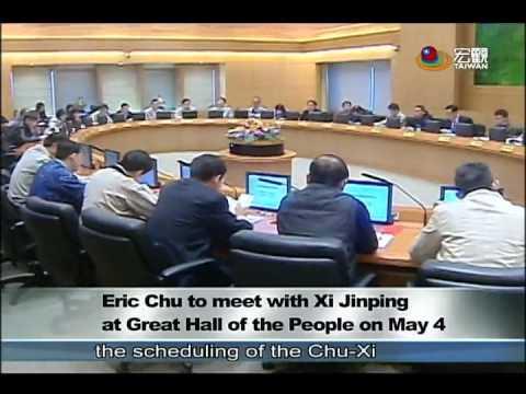 朱立倫&習近平會面時間敲定 Kuomintang Chair Eric Chu & Chinese President Xi Jinping -宏觀英語新聞