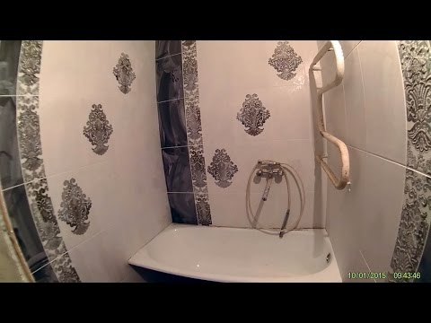Как ванну 1,5 м вставить в ванную комнату 1,4 м ч.2