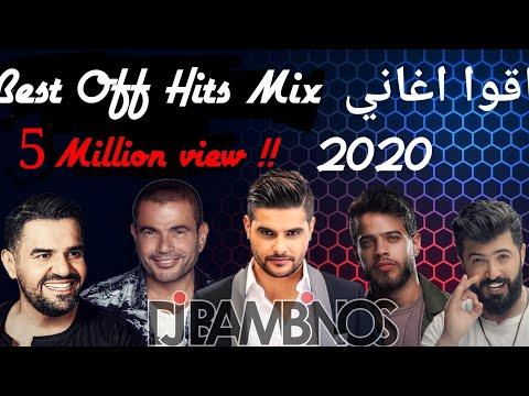 ميكس عربي ريمكسات اجمل اغاني لعام 2020 Arabic Mix Top Hits