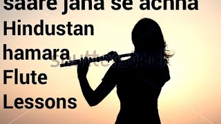 saare jaha se achha lessons tutorial in hindi easy to understand india lover should watch