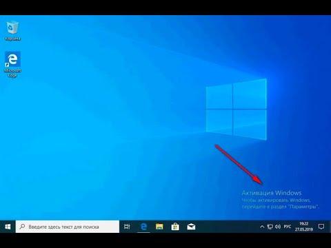 Как убрать надпись об активации Windows (7,8,10).