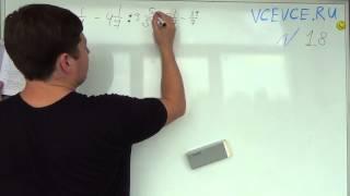 Задача №1.8 Алгебра 7 класс Мордкович.