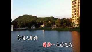 動不動就說愛我-ktv、karaoke 58COCO(自製可消音左)