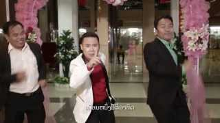 Official MV ເພງ: ດອງ Dong by Jear Pacific Ft Kinoy, Ped. [Huk Ey Ly 2 Soundtrack]