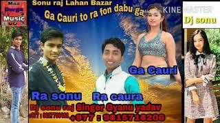 ga-cauri-tora-fon-dabu-ga-singer-gyanu-yadav-dj-sonu-raja