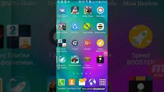 LEO Smart Мобильные приложения для заработка денег телефон ios android