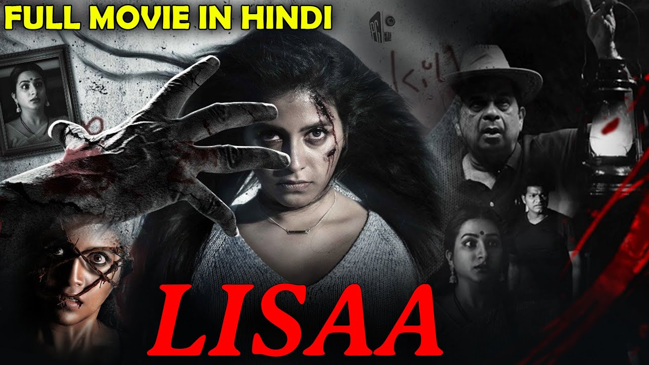 Lisaa Upcoming New South Hindi Dubbed Movie | Anjali | Release Date Confirmed | Dhinchaak Channel
