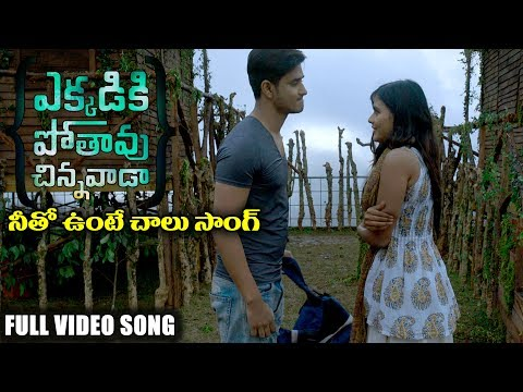 Ekkadiki Pothavu Chinnavada Latest Telugu Movie Songs || Neetho Unte Chalu || Nikhil, Hebah Patel