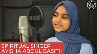 Meet Ayisha Abdul Basith: Indian expat singer in UAE with 2.1m subscribers, 246m views on YouTube