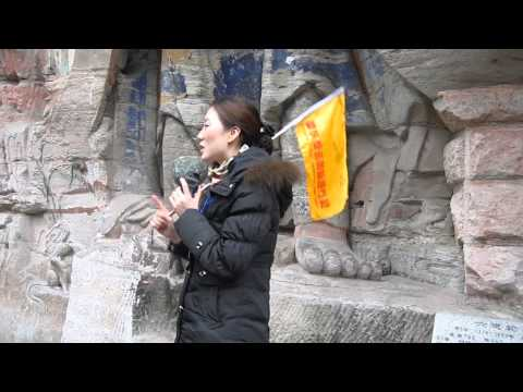 Chongqing China ,Dazu, Tongnan, Tongliang and Bishan Counties