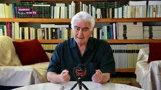 Ο Θρακιώτης οπλαρχηγός Θεόδωρος Αμπατζόπουλος-Eidisis.gr webTV