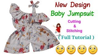 Summer Special Baby Jumpsuit Cutting and stitching full tutorial // by simple cutting