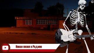 Новая песня о Родине (Астрахань)