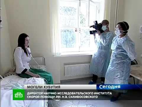 НТВ про Аню Анисимову