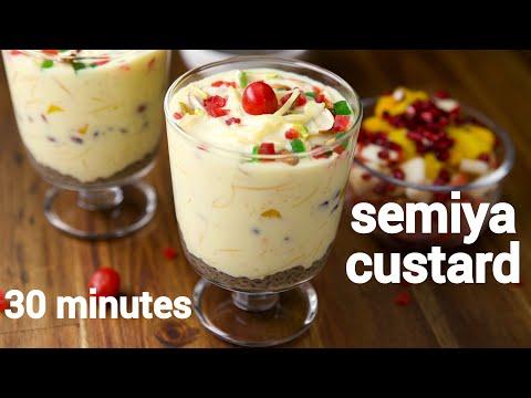 creamy vermicelli custard recipe | semiya custard falooda | सेवई कस्टर्ड की खीर | sevai custard