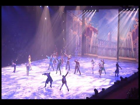 Holiday On Ice Atlantis Video
