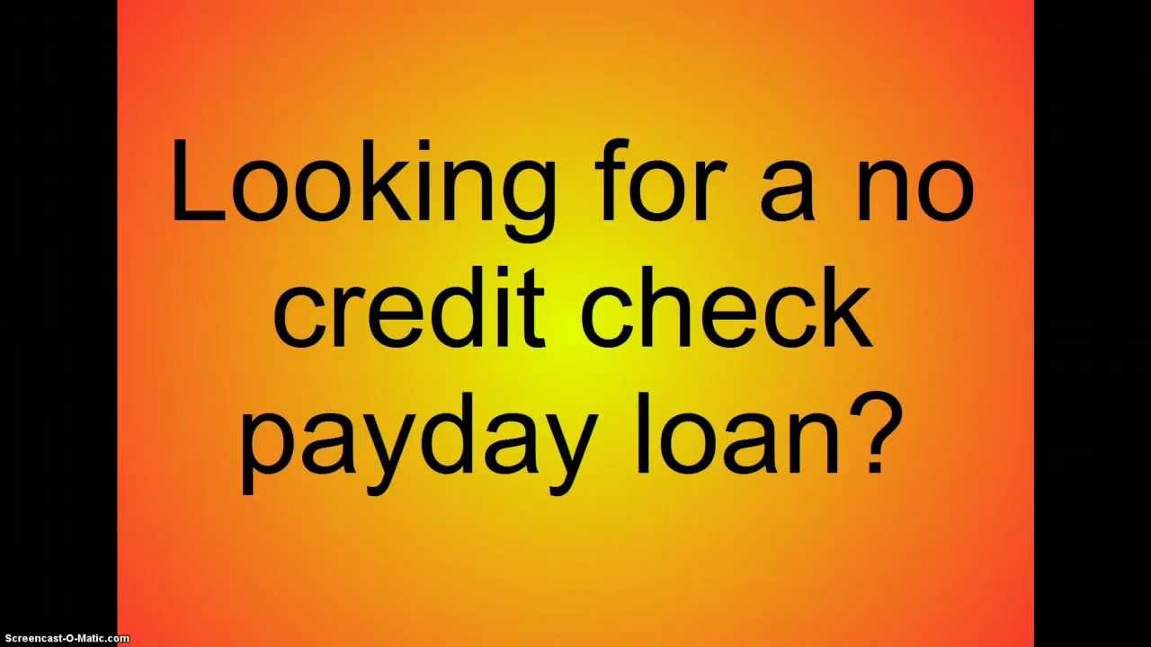 free loans no credit check