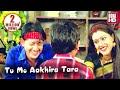 Tu Mo Aakhira Tara - Romantic Odia Song | Sidhanta & Barsha | ODIA HD