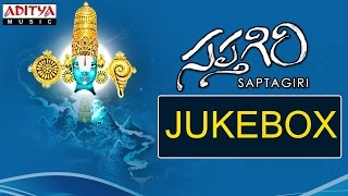 Saptagiri Devotional Songs Jukebox  by Ramagogula, S.P.Balasubramanyam, Shankarmahadevan,