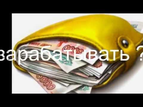 Работа на дому нижний новгород вакансии 2017 \ 500 руб в день