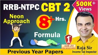 रेलवे ! RRB NTPC  Previous Year Papers (English/हिन्दी) Detailed Solutions by RAJA SIR (AIR- 24)