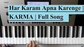 Har Karam Apna Karenge || Dil Diya Hai Jaan Bhi Denge KARMA || Full Song