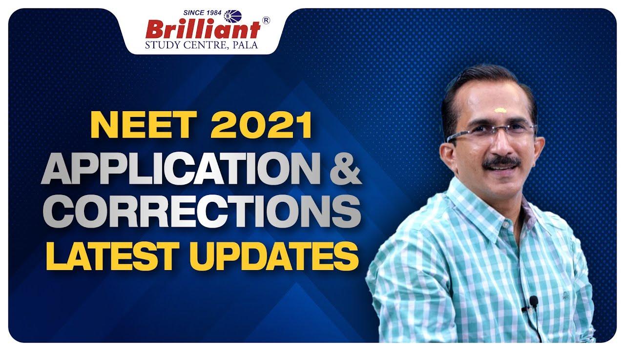NEET 2021   Latest Updates on Application Date