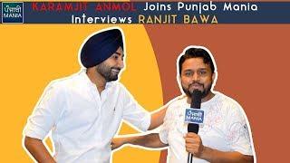 Guest Anchor Karamjit Anmol Interviews Ranjit Bawa   Funniest Punjabi Interview Ever
