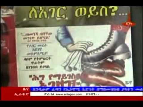 ETV News - Ethiopian Justice Minister charges 5 popular Magazines & a Newspaper on Terrorism