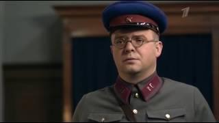 Власик Тень Сталина 9 - 10 серии