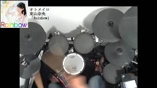 東山奈央 - オトメイロ