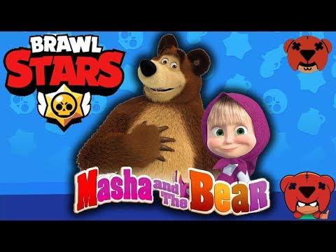 Maša i Medved u Brawl Starsu 🐼🐼🐼