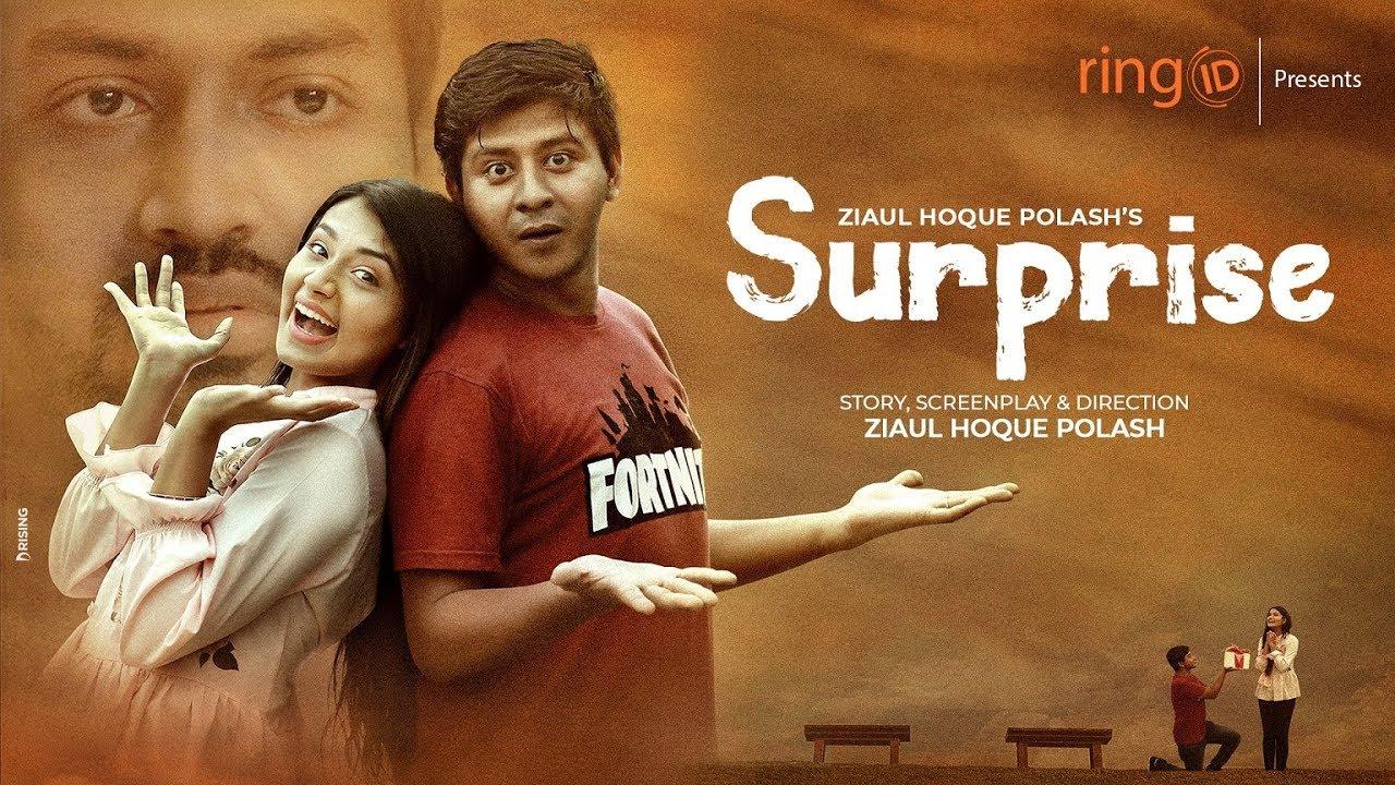 Surprise | সারপ্রাইজ | Friendship day Special Drama 2019 | Shamim Hasan  Sarkar & Tasnia Farin