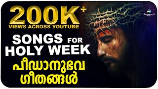 The Passion | Christian Devotional Songs for Holy Week | Fr Shaji Thumpechirayil