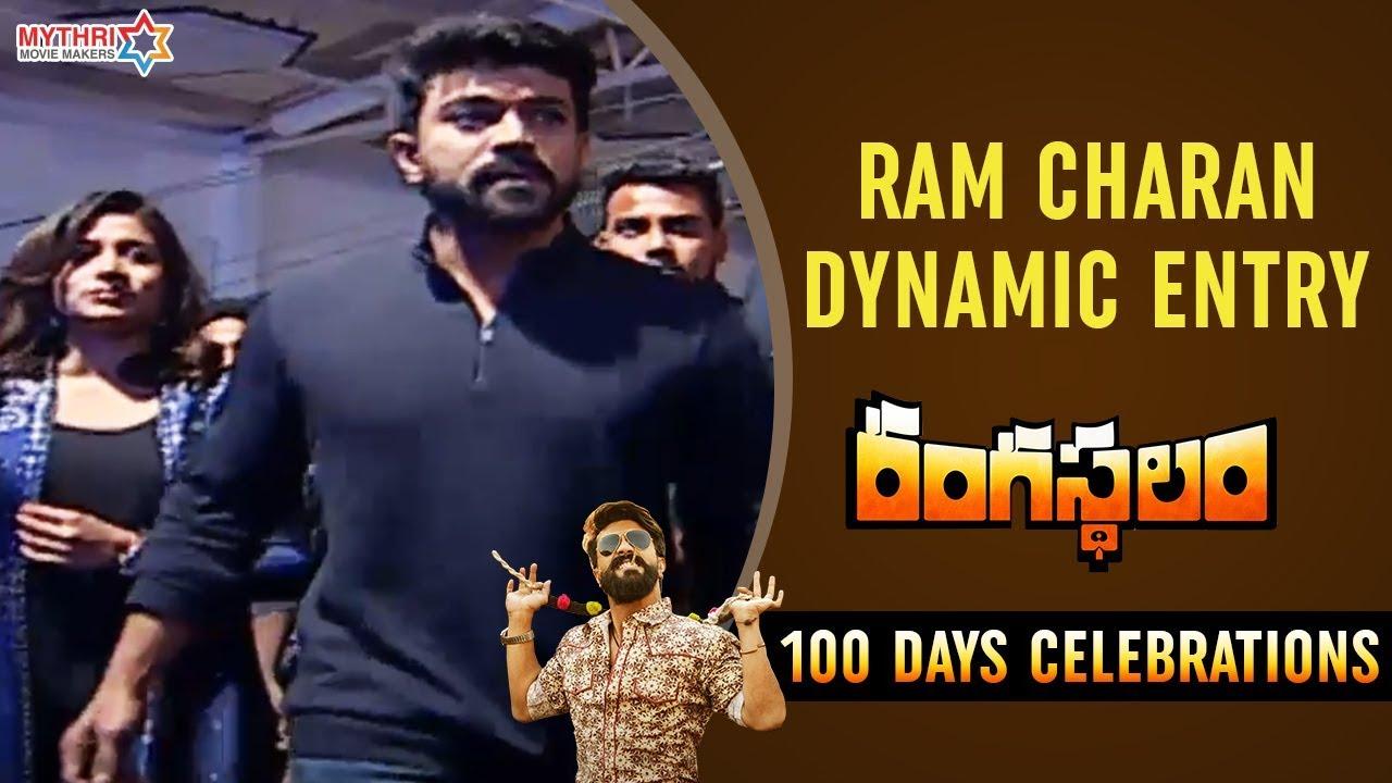 Ram Charan Dynamic Entry | Rangasthalam 100 Days Celebrations | Samantha | Mythri Movie Makers