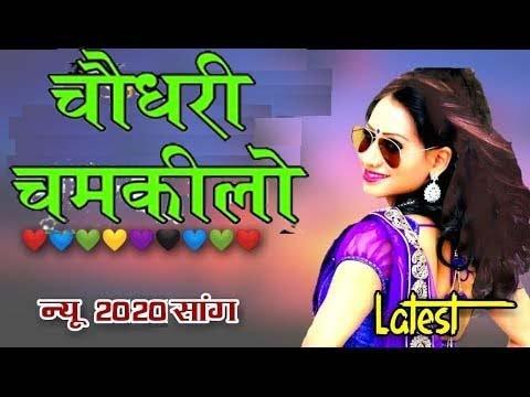 Gori Nagori New Marwadi Song 2019 || Rajasthani Latest Song 2019 || Chamkilo Jaat New Song 2019