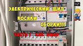 У нас вы сможете купить провод медный шввп 3х 2. 5, 2х 1. 5, 2х 2. 5, 1. 5 и другие. Продажа провода шввп по низким ценам в украине оптом и в.