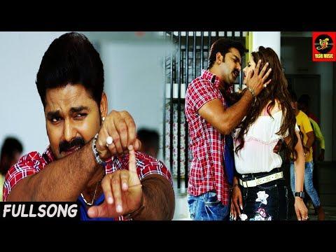 Pawan Singh का सबसे हिट गाना | Ek Baap  Ke Beta Na | Pawan Singh | Madhu Sharma | Bhojpuri Hit Song