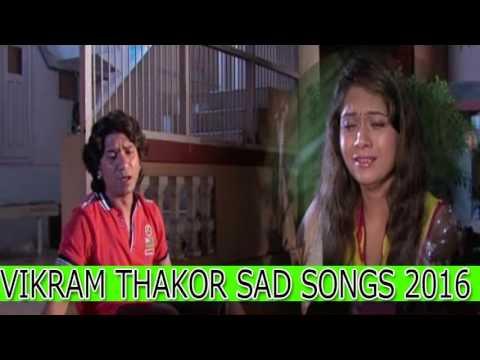 Gujarati Sad Songs 2016 || Vikram Thakor Sad Songs || Audio Jukebox