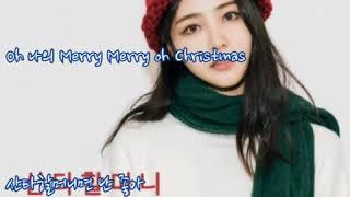 손현미  ➿  산타할머니    (가사)