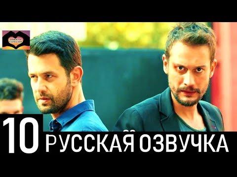 Никто не знает 10 серия русская озвучка