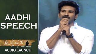 Actor Aadhi Pinisetty Speech @ Agnyaathavaasi Movie Audio Launch