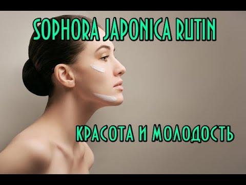 SOPHORA JAPONICA RUTIN – красота и молодость // Косметика от морщин