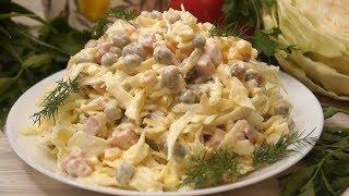 Очень Вкусный салат к Ужину!