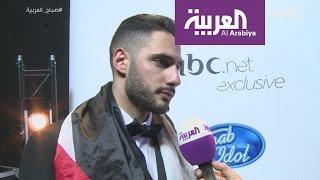 بالفيديو  يعقوب شاهين: لقب «أراب أيدول» لكل فلسطين مش بس ليا