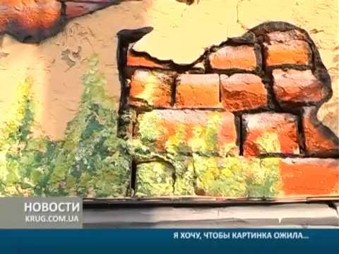Kristina Si - Я ХОЧУ | ПАРОДИЯ