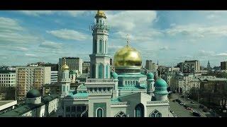 Свадьба в Московской соборной мечети, съёмка с квадрокоптера (Alex production)